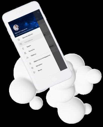 Мобильное приложение Планфикс